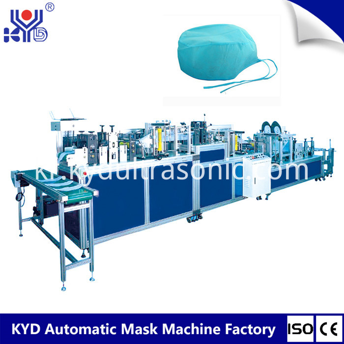surgical cap making machine