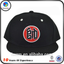 plain embroidery snap back hat