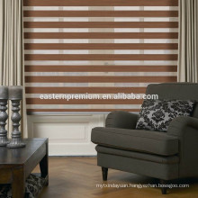 House Decoration Interior Window Manual Zebra Blinds