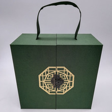 Luxury Custom Green Two Pieces Gift Box