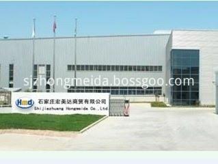 HMD Glove factory