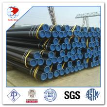 API 5L X70 PSL2 SMLS стальные трубы