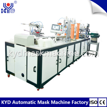 2018 Totalmente automática NonWoven N95 Cup Mask Machine