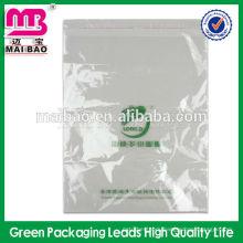 Internet shop use packaging for garment cloth sock t shirt packaging opp bag