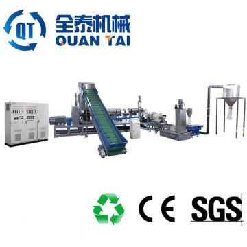 Machine de recyclage en plastique Quantai