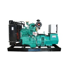 30kw Cummins diesel generator set for sale HL30GF