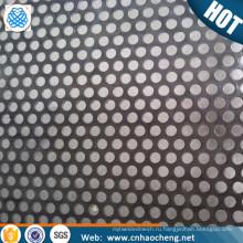 Из нержавеющей стали Дуплекса 2205 Пефорированная сетка металла плиты для Динамика Объем