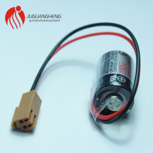 Well-designed H10195 XP Battery of Servo box