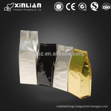 New design Pure color aluminum foil bag for coffee