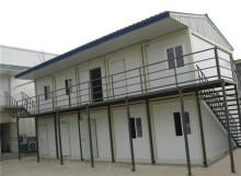 high quality cheaper telecom container shelter