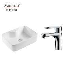 Ceramic square white color single hole hand wash basin art basin bathroom basin sink with good quality faucet