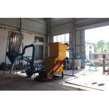 metso mobile crushing plant for sale