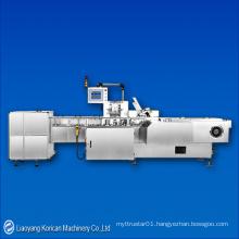 (KN180/KN220) Automatic Cartoning Machine