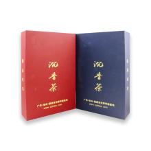 Caja de empaquetado de papel personalizado de sellado a todo color