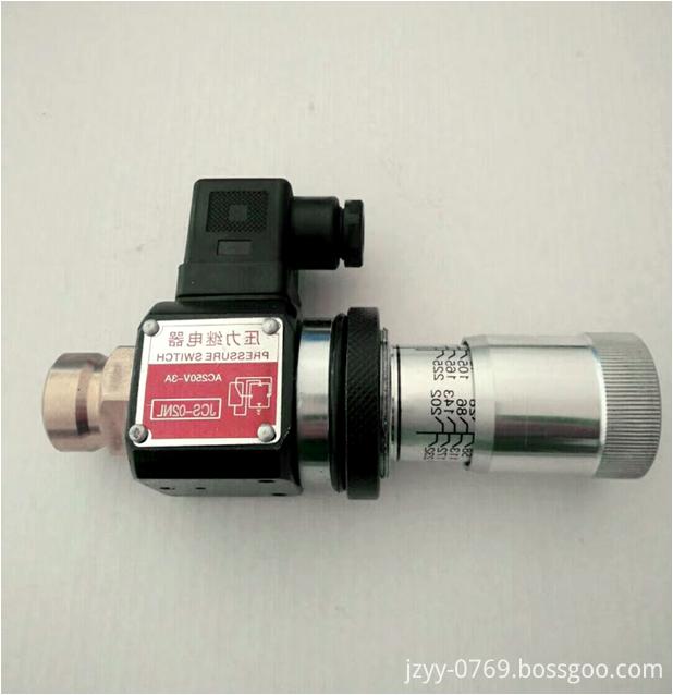 hydraulic pressure relay