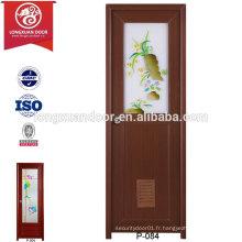 Porte de salle de bain en PVC avec verre