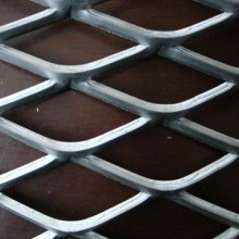 Expanded Metal Security Products/ Expanded Metal Fence