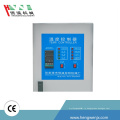 2017 новый дизайн охлаженный водой промышленный охладитель сделано в Китае
