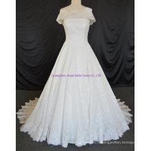 Последнее Свадебное Платье, Свадебное Платье, Свадебное Платье, Свадебное Платье