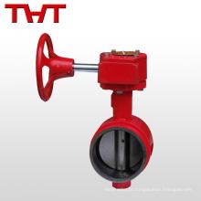 engrenagem de sem-fim de combate a incêndio válvula de borboleta dupla sanitária fabricante