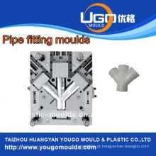 TUV assesment mold factory / Standard size upvc pipe fitting moldes em taizhou China