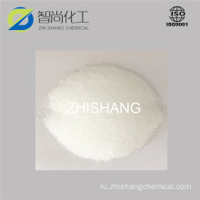 High quality CAS no 3658-77-3 Furaneol