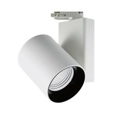 COB 40W 50W 60W Luces LED de riel