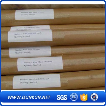 Anping supply twill 50 micron filter mesh