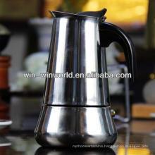 Portable Espresso Single Cup Cooks Coffee Maker