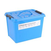 Boîte de rangement en plastique solide en HDPE avec poignée (SLSN053)