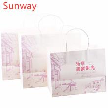 Sacos de papel comercial kraft personalizados