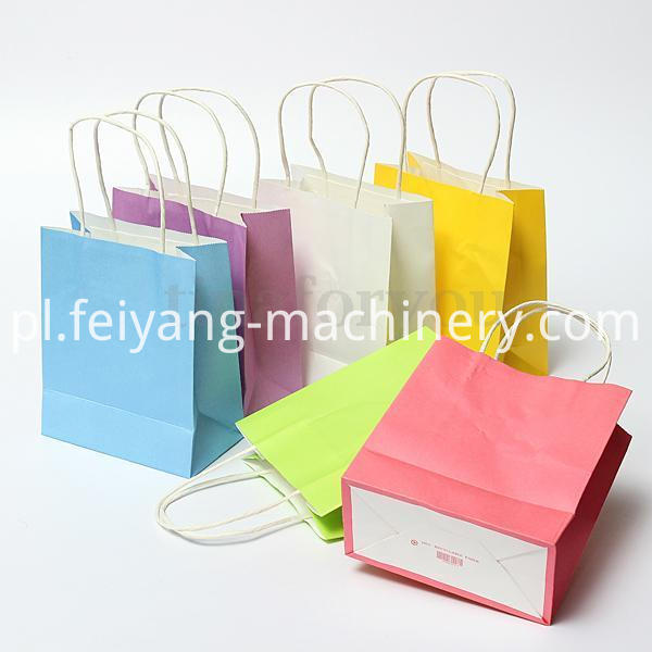 Roll Feeing Paper Bag Making Machine