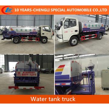 Camión de rociadura del agua del camión del tanque de agua de Dongfeng 4X2
