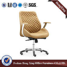 Modern High Back Leather Executive Boss Office Chair (HX-NH105B)