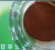 Ahumate Organic Fulvic acid