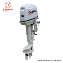 China Outboard Engine Manufacturer