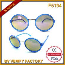 2016 marco redondo pequeño mujer moda de gafas venta por mayor de China China muestras gratis