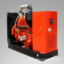 500kVA Natural Gas Generator with Cummins Engine