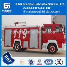 Nueva condición superior venta personalizada precio inferior 8ton sinotruk nueva espuma camión de bomberos