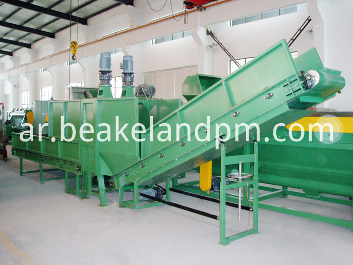 PET bale opening machine