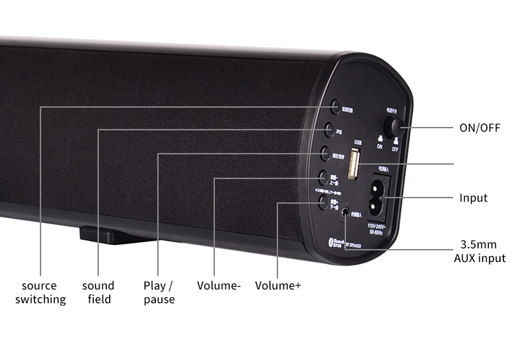 Sound Bar Function