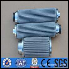Stainless Steel Woven Wire Mesh Filter Cartridge