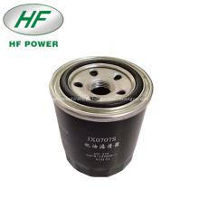 Filtro de óleo para motor diesel marítimo HF3M78