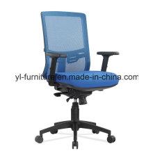 Chaise de bureau Swivel Mesh Mesh Lifting Office Computer Rolling Chair