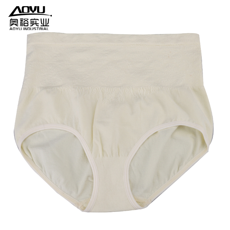 Women S Seamless Underwear