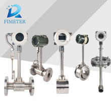 New high quality jacketed insulation vortex flowmeter