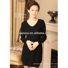 мода женщин кашемира свитер платья