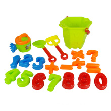 Plastic Summer Toy Kids Sand Beach Set (H9690043)