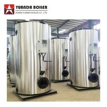LHS0.5-0.7-Y(Q) Small Vertical Fire Tube Steam Boiler