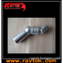 360 Steel Degree Swivel Coupler